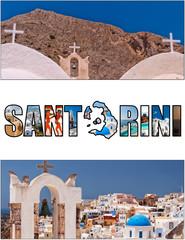 santorini letterbox ratio 07