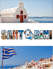 santorini letterbox ratio 09