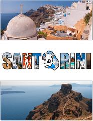 santorini letterbox ratio 12