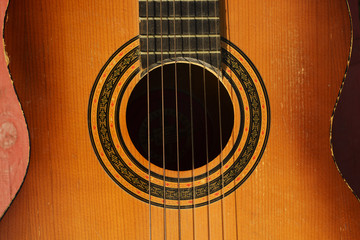 a fragment of an old guitar
