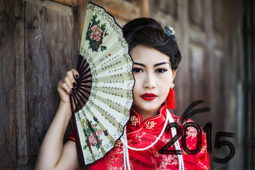 Chinese Calligraphy 2015 Year of the Goat 2015 on picture Women