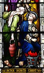 Fototapete - St. Peter denies Jesus Christ