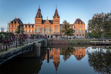Stores à enrouleur Amsterdam Museum Amsterdam