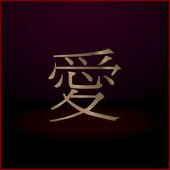 Hieroglyph love on dark red background, shadow.EPS 10.