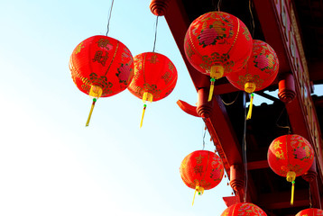 Red Chinese lantern - Chinese New Year