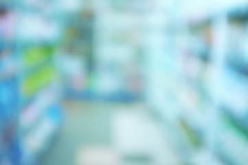 Fuzzy supermarket photo