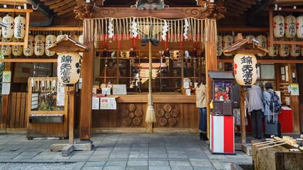 Poster de jardin Kyoto Nishiki Tenmangu Shrine at NIshiki Market in Kyoto