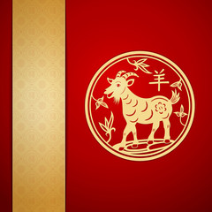 Chinese Year of Goat with copy space