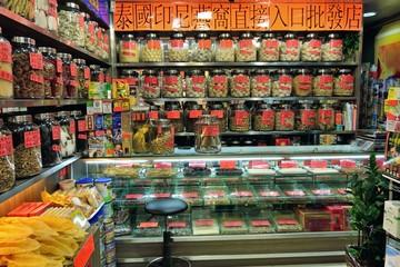 Foto op Aluminium Hong-Kong Chinese medicine shop in Hong Kong