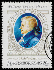 Stamp printed in Hungary shows Wolfgang Amadeus Mozart