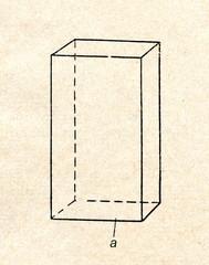 Quadratic prism
