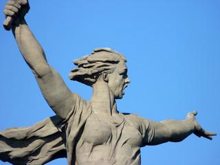 """Sculpture """"Motherland"""""""