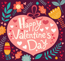 Fototapete - Holiday greeting card. Happy Valentine's Day