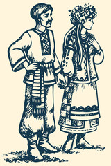 Young couple in Ukrainian national dress. Vector sketch