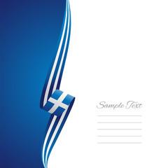 Greece left side brochure vector
