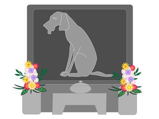 ペットの墓