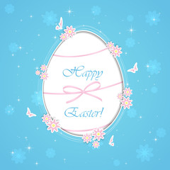 Blue paper Easter egg