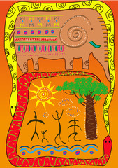 Африканский орнамент