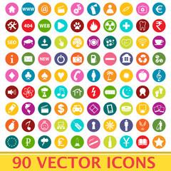 Big set vector