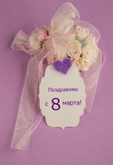 women's day greeting in russian