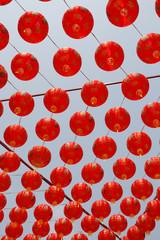 Red Chinese Lanterns decorate