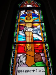 Crucifixion of Jesus Picture at Window