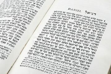 hebräischer Bibeltext Fotomurales