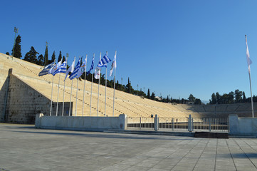 Panathenaic Olympic Stadium in Athens