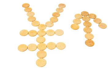 Sign of yuan & arrow.