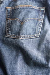 Texture of jeans trousers