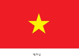 베트남이미지