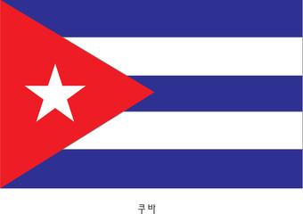 쿠바이미지