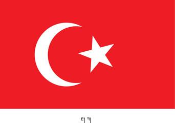 터키이미지
