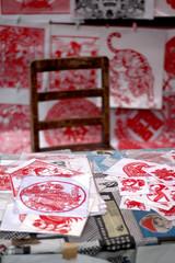중국의 전통문양