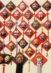 중국의 전통가면