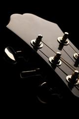Guitar head