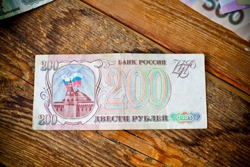 200 ruble bill of Russia