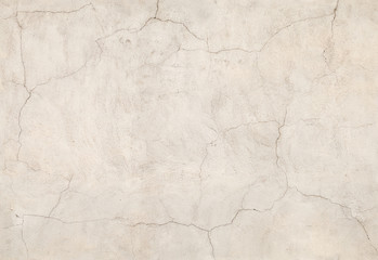 Fototapete - Old weathered concrete wall, seamless texture