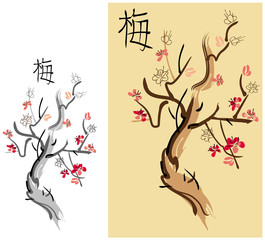 Vector imitation of a chinese painting