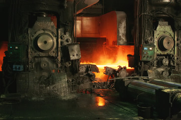 industrial processes of melting the metal