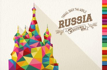 Travel Russia landmark polygonal monument