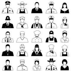 vector icon workers, profession people, cartoon vector