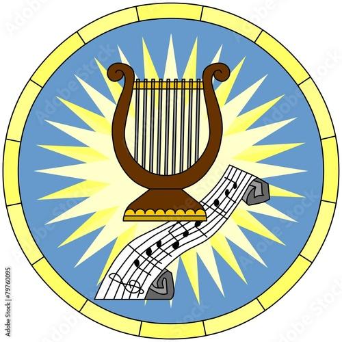 Luther Rose Christian Symbol Circular Emblem Stock Image And