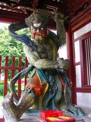 중국의 전통문화