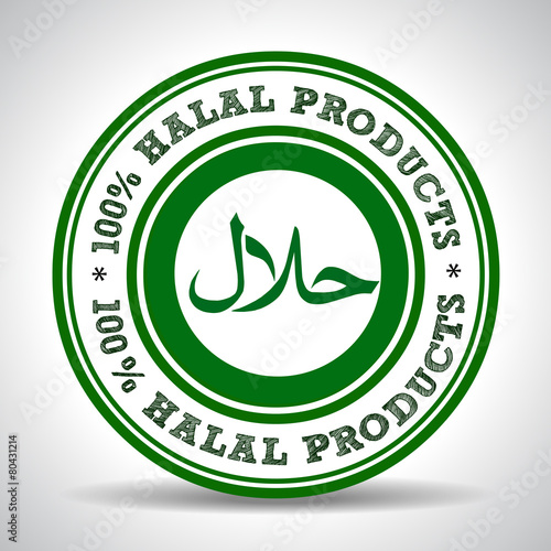 100 Halal Product Green Label Certified Halal Food Seal Stock