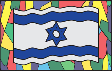 Israel Flag On Stained Glass
