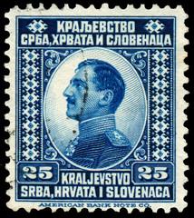 Stamp printed in Yugoslavia shows portrait king Alexander I