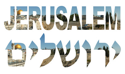 Jerusalem - English and Hebrew with wailing wall letters
