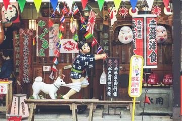 Osaka, Japan - January 28, 2014: Famous Okonomiyaki shop in Osak