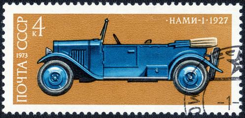 USSR - CIRCA 1973: